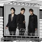 Lead/GREEN DAYS|strings