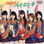 AKB48/ハート・エレキ(Type A)(通常盤TYPE-A)