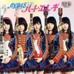 AKB48/ハート・エレキ(Type K)(通常盤TYPE-K)
