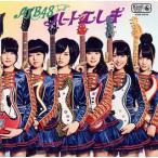 AKB48/ハート・エレキ(Type B)(通常盤TYPE-B)