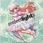 project lights/project lights Best Collection-Vol.01-