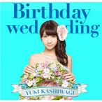 柏木由紀/Birthday wedding(TYPE-C)