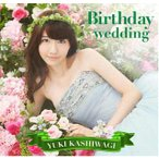 柏木由紀/Birthday wedding(TYPE-B)