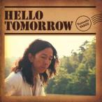 山田兎/HELLO TOMORROW