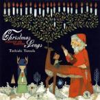 山田稔明/Christmas Songs〜standards and transfers
