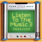 槇原敬之/Listen To The Music 3