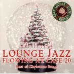 JAZZ PARADISE/カフェで流れるラウンジジャズ BEST20 ベスト・オブ・クリスマスソングス