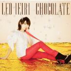 家入レオ/チョコレート(完全生産限定盤C)