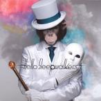 Hello Sleepwalkers/Masked Monkey Awakening