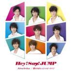Hey!Say!JUMP/AinoArika|愛すればもっとハッピーライフ