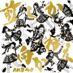 AKB48/前しか向かねえ(Type A)(通常盤)