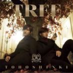 東方神起/TREE(CD+DVD)(ジャケットB)