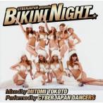 CYBERJAPAN presents BIKINI NIGHT Mixed by MITOMI TOKOTO