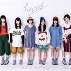 lyrical school/brand new day