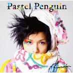 koma'n/Pastel Penguin