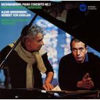 アレクシス・ワイセンベルク/ラフマニノフ:ピアノ協奏曲第2番|フランク:交響的変奏曲