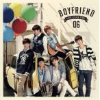 BOYFRIEND/スタートアップ!(通常盤:CD)
