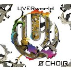 UVERworld/0 CHOIR
