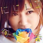 絢香/にじいろ(CD+DVD)