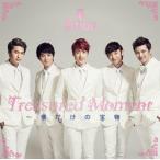 5tion/Treasured Moment〜僕だけの宝物〜