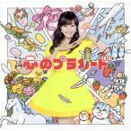 AKB48/心のプラカード(Type D)(Type D:初回限定盤)