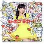 AKB48/心のプラカード(Type D)(Type D:通常盤)