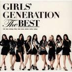 少女時代 / The BEST(通常盤:CD)