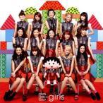 E-girls/おどるポンポコリン(CD+DVD)