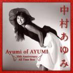 中村あゆみ/Ayumi of AYUMI〜30th Anniversary All Time Best(通常盤:CD)