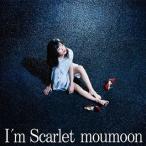 moumoon/I'm Scarlet