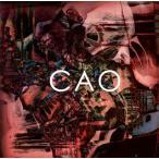 アルカラ/CAO