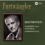 ヴィルヘルム・フルトヴェングラー/ベートーヴェン:交響曲第6番「田園」&第8番