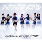 アップアップガールズ(仮)/Beautiful Dreamer|全力!Pump Up!!(ULTRA Mix)|イタダキを目指せ!
