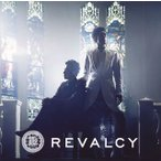 REVALCY/WHITE of CRIME