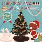 Moonlight Jazz Blue/カフェで流れるクリスマスピアノ20 JAZZ PIANO BEST COVERS
