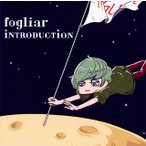 fogliar/INTRODUCTION