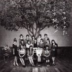 AKB48/ここがロドスだ,ここで跳べ!(Type A 通常盤)