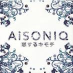 AiSONIQ/恋するキモチ