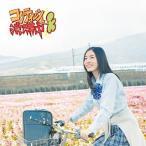 SKE48/コケティッシュ渋滞中(TYPE-A)