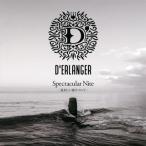 D'ERLANGER/Spectacular Nite-狂おしい夜について-