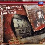 クルト・マズア/シューベルト:交響曲第9番「ザ・グレイト」