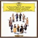カール・ベーム/モーツァルト:歌劇「フィガロの結婚」ハイライツ