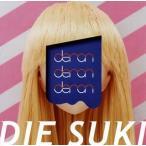 deronderonderon/DIE SUKI