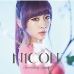 ニコル/Something Special(通常盤)