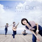コアラモード./Dan Dan Dan