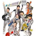 関ジャニ∞/急☆上☆Show!!