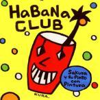 SAKURA Y SU PINTO CON PINTURA/ハバナクラブ
