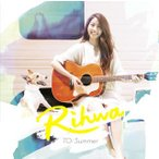 Rihwa/TO:Summer