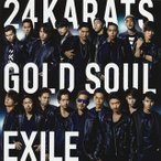 EXILE/24karats GOLD SOUL(CD+DVD)