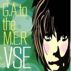 VANQUISH SOUND ENTERPRISE/G.A.to the M.E.R